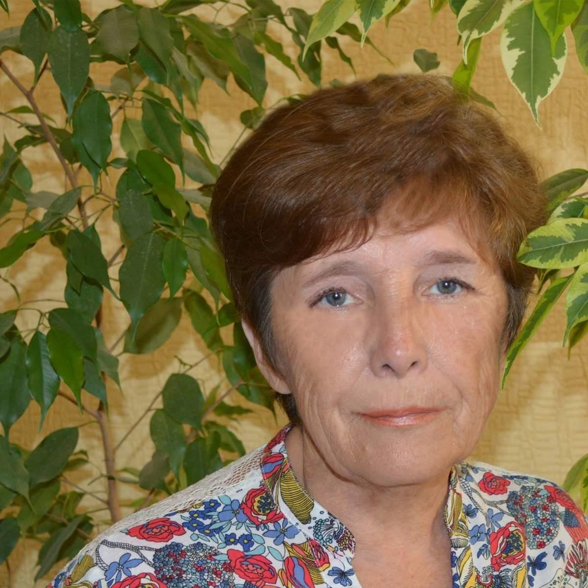 Рокотянская Людмила Анатольевна