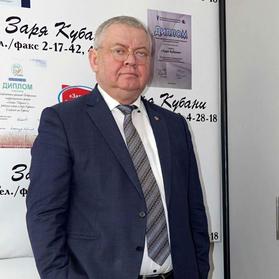 Дейнега Владимир Михайлович